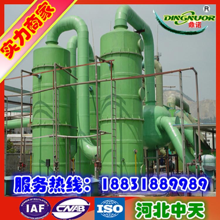 专注专业玻璃钢除尘净化塔/FRP废弃处理设备/脱硫脱销喷淋塔