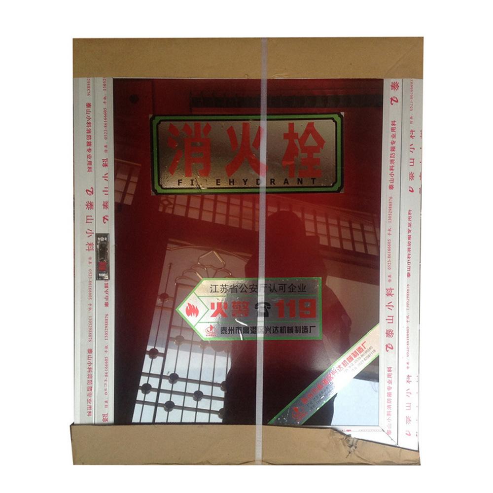 泰州厂家供应灭火器材可定制钢板不锈钢消防器箱消防箱消火栓箱 消防箱