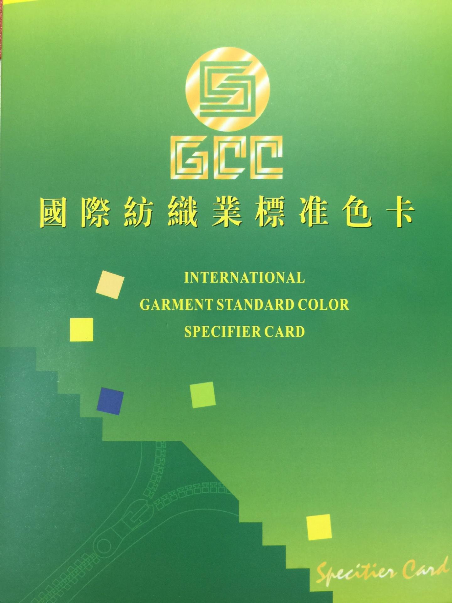 GCC国内纺织业 GCC 拉链花边服装辅料纺织业