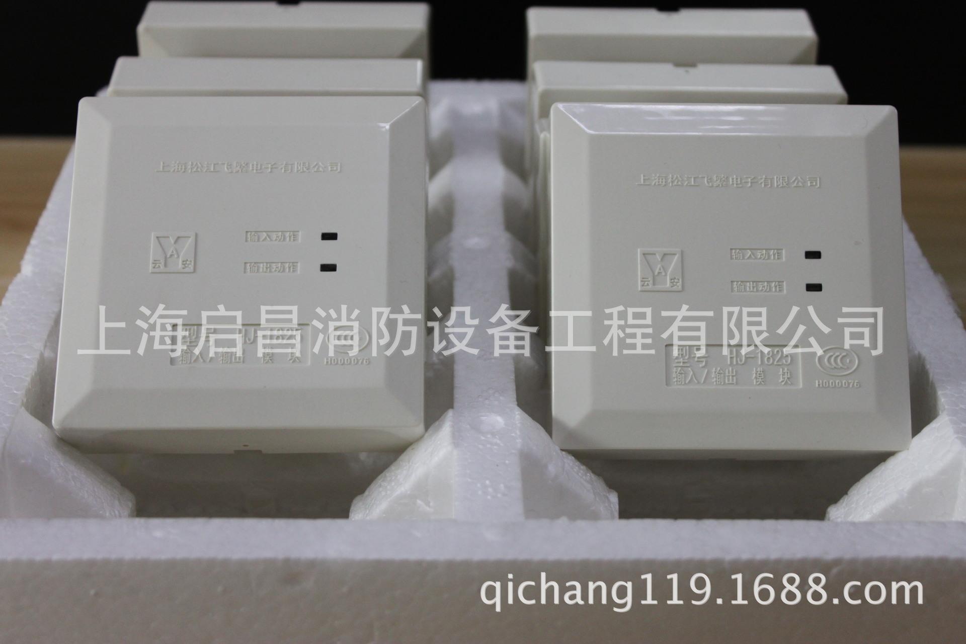 hj-1825输入输出模块 松江云安 输入输出模块