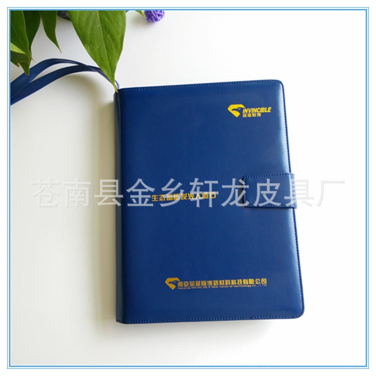 设计墙纸壁画蓝色皮质样册外壳 文广类产品印刷 宣传册