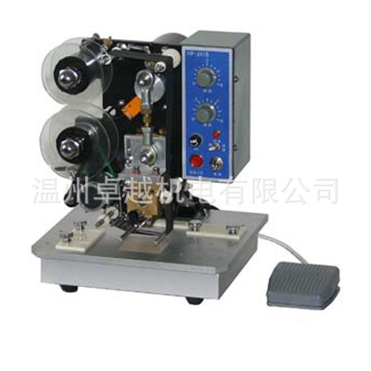 HP-241台式电动色带热打码机 色带打码机 单向打印