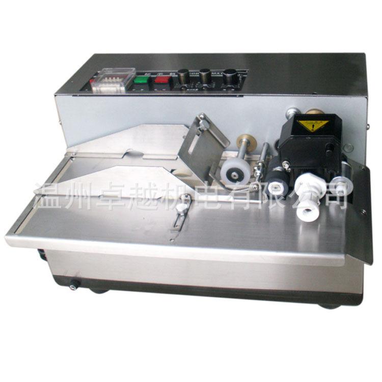 MY-380F自动固体墨轮标示机 墨轮打码机 单向打印