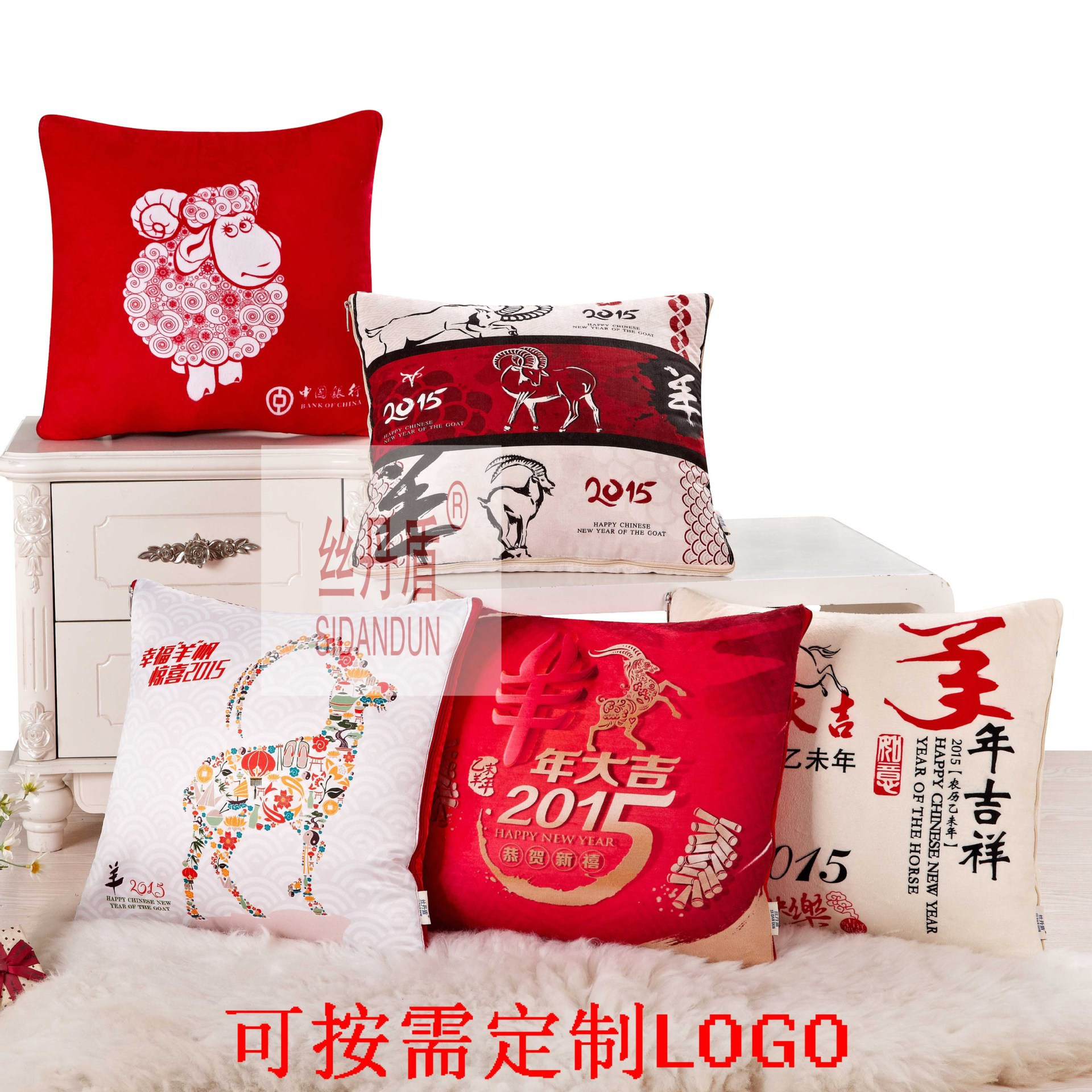 业余定做2015年新款羊年礼品抱枕 丝丹盾 靠垫被 新潮时尚