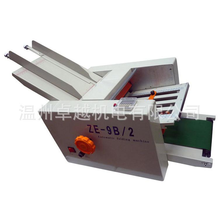 ZE-9B/2台式自动公函文件折页机 标准纸箱 栅栏式折页机