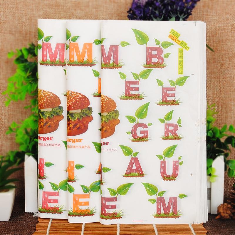 批发汉堡包装纸淋膜纸袋饭团纸食品防油纸彩色汉堡纸80张0 新创美达