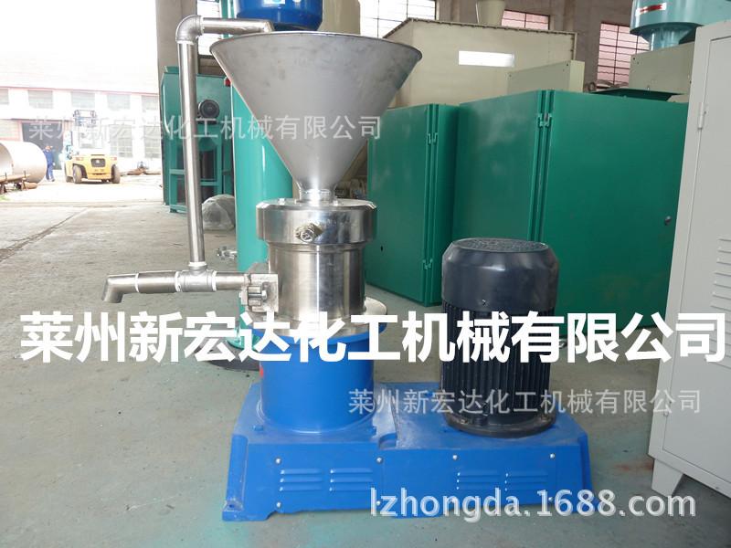 流体物料加工式研磨机 颗粒研磨机 专用研磨机