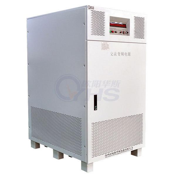 60HZ变频电源 欧阳华斯 三相变频电源 SPWM开关型 混合型负载