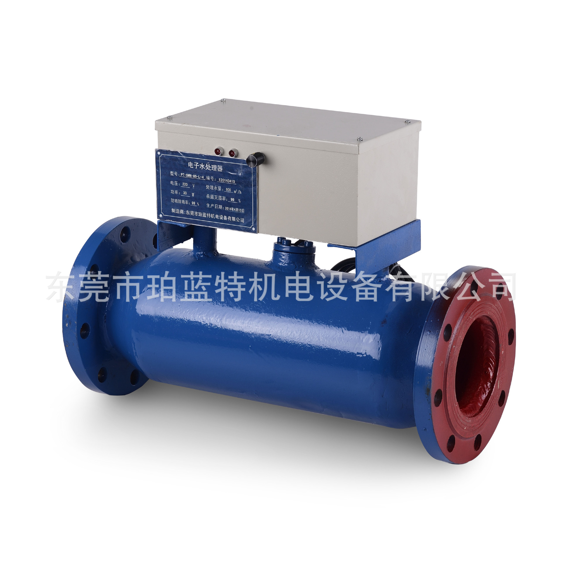 热销多性能电子水解决仪/电子水解决器 珀蓝特