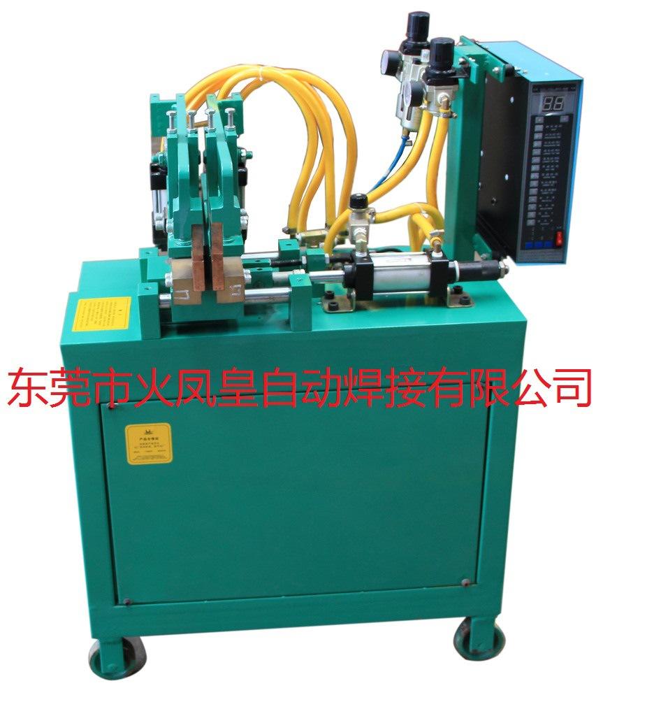 厂家直销火凤皇圆线方线异形线对焊机 扁线碰焊机