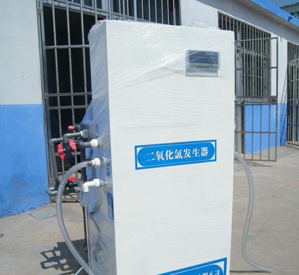 专业设计生产污水处理设备二氧化氯发生器消毒设备 WHZ
