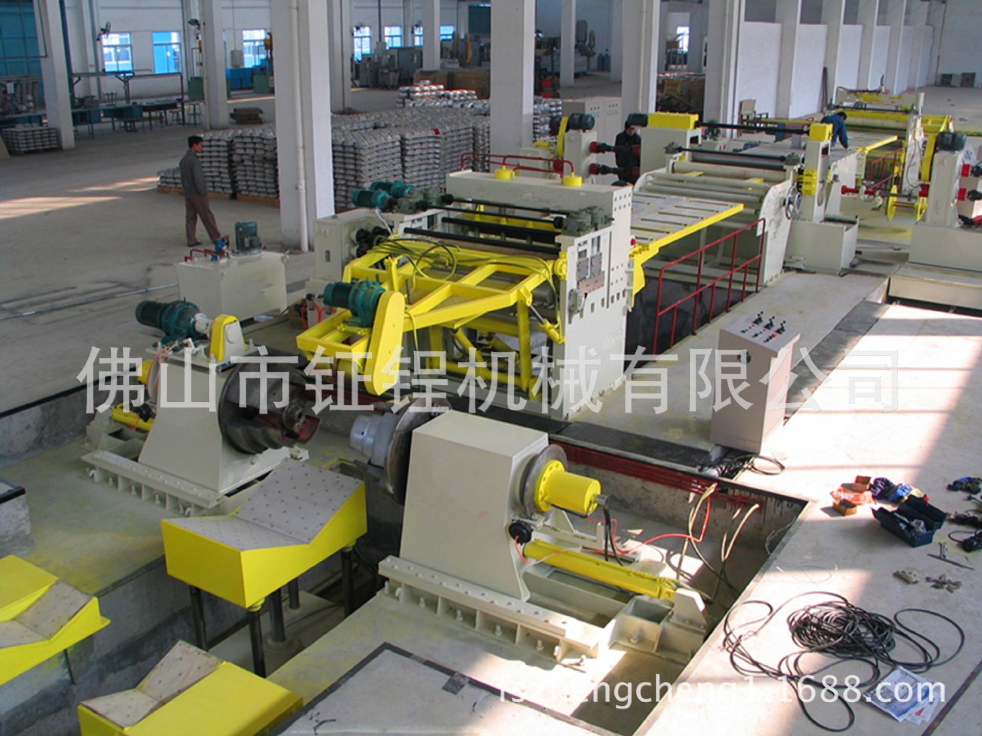 供给订造带钢分条机 钲锃机械 剪切机 分条纵剪机