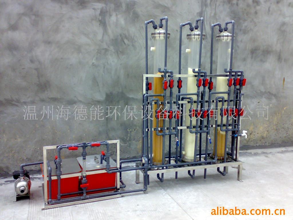 《供应》温州产时产各规格阴阳离子交换去离子水设备