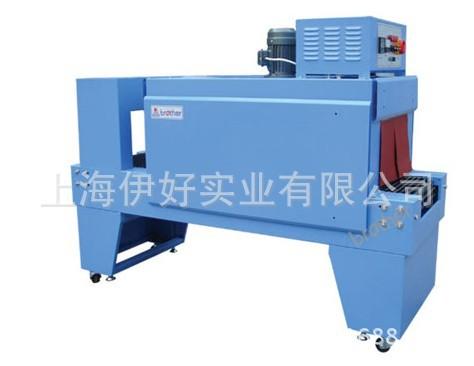 SM循环风热收缩膜包装机