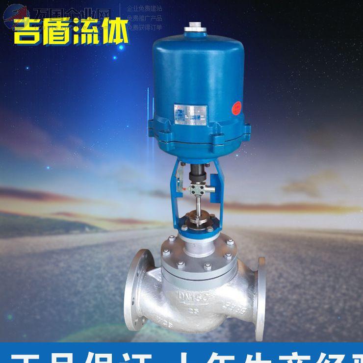 电动高压套筒调节阀 执行器 柱塞式 二通式 软密封型