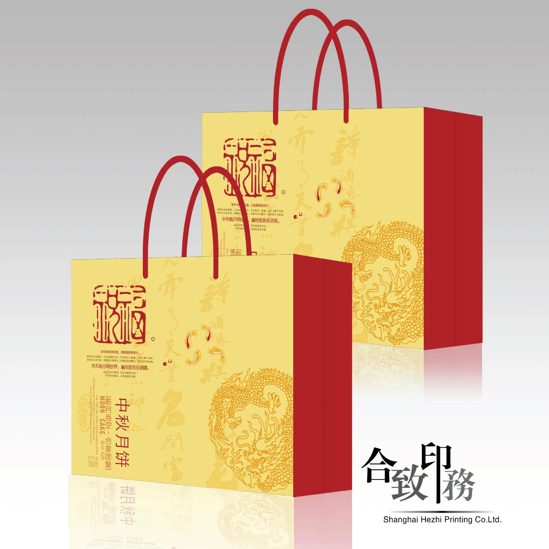 彩色手提袋印刷高档红酒纸袋订做纸质食品拎袋定做宣传广告礼品袋
