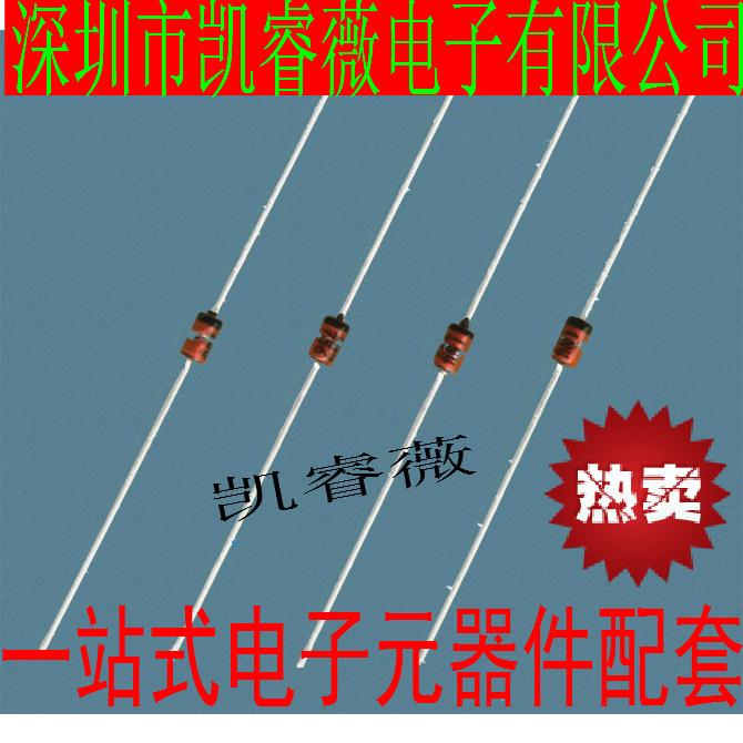 9V齐纳二极管HZ9B3高精度2%稳压二极管8 稳压管 ST/意法
