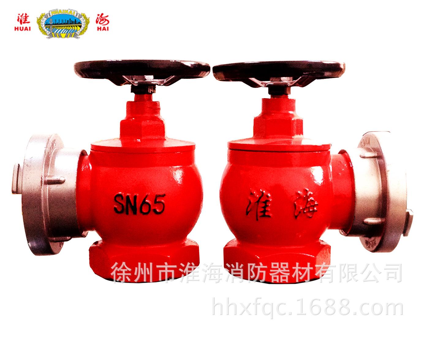 旋转型检验稳压型栓厂家批发 商场、宾馆、仓库等工程 消火栓 消防栓