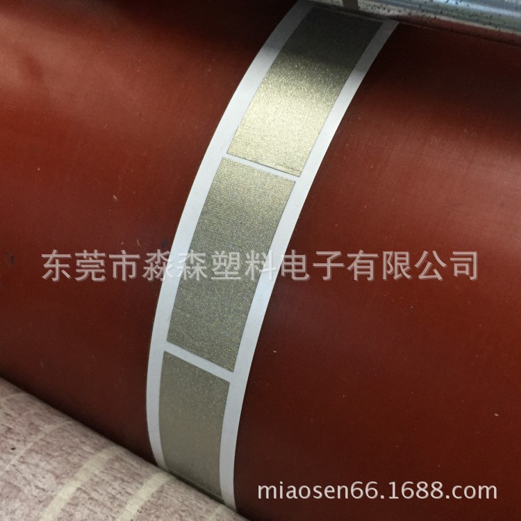 大功率LED电磁屏蔽导电布 Miaosen 可定做 可定制 导电散热导热