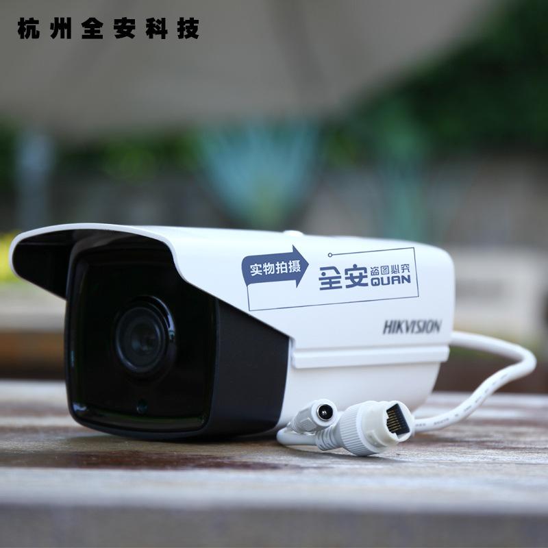 DS-2CD2T10FD-I3/R Hikvision/海康威视 网络摄像机
