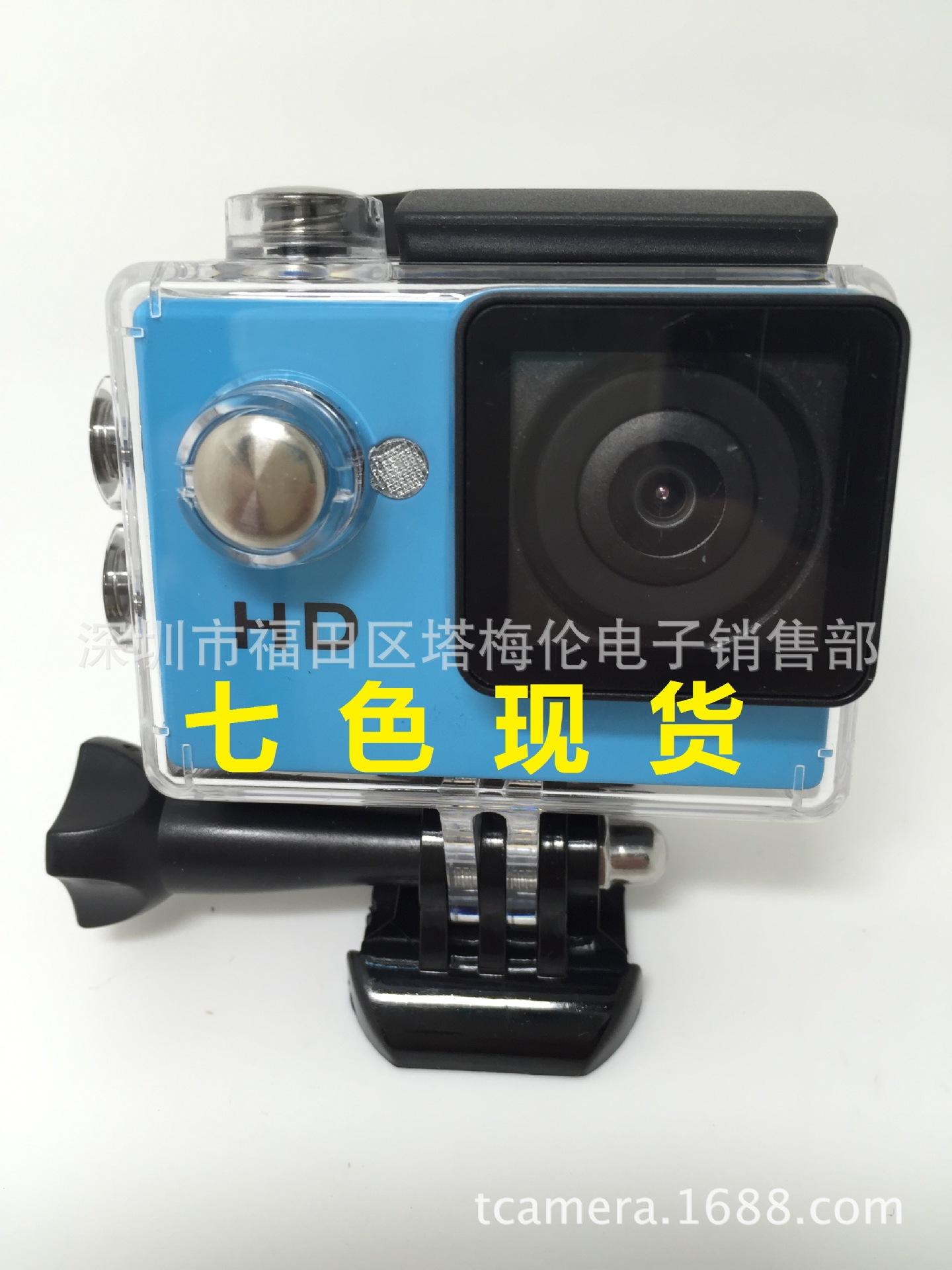 超广角户外数码摄像机静止DV OEM TF卡 不提供发票
