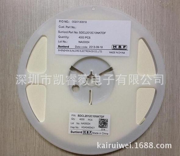 现货供应0805片式铁氧体电感SDFL2012T330叠成电感330 电感磁珠