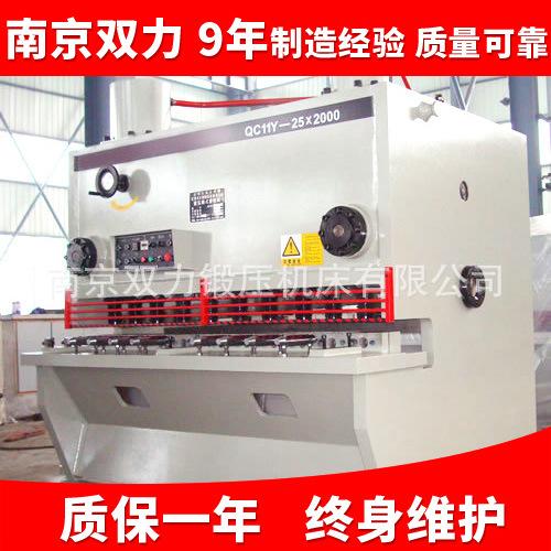 2000大型液压闸式剪板机 冷成型 整机质保一年