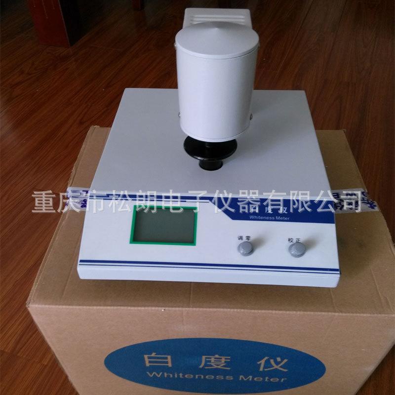 WSB-2白度测定仪精密型白度仪 台式白度仪 松朗仪器