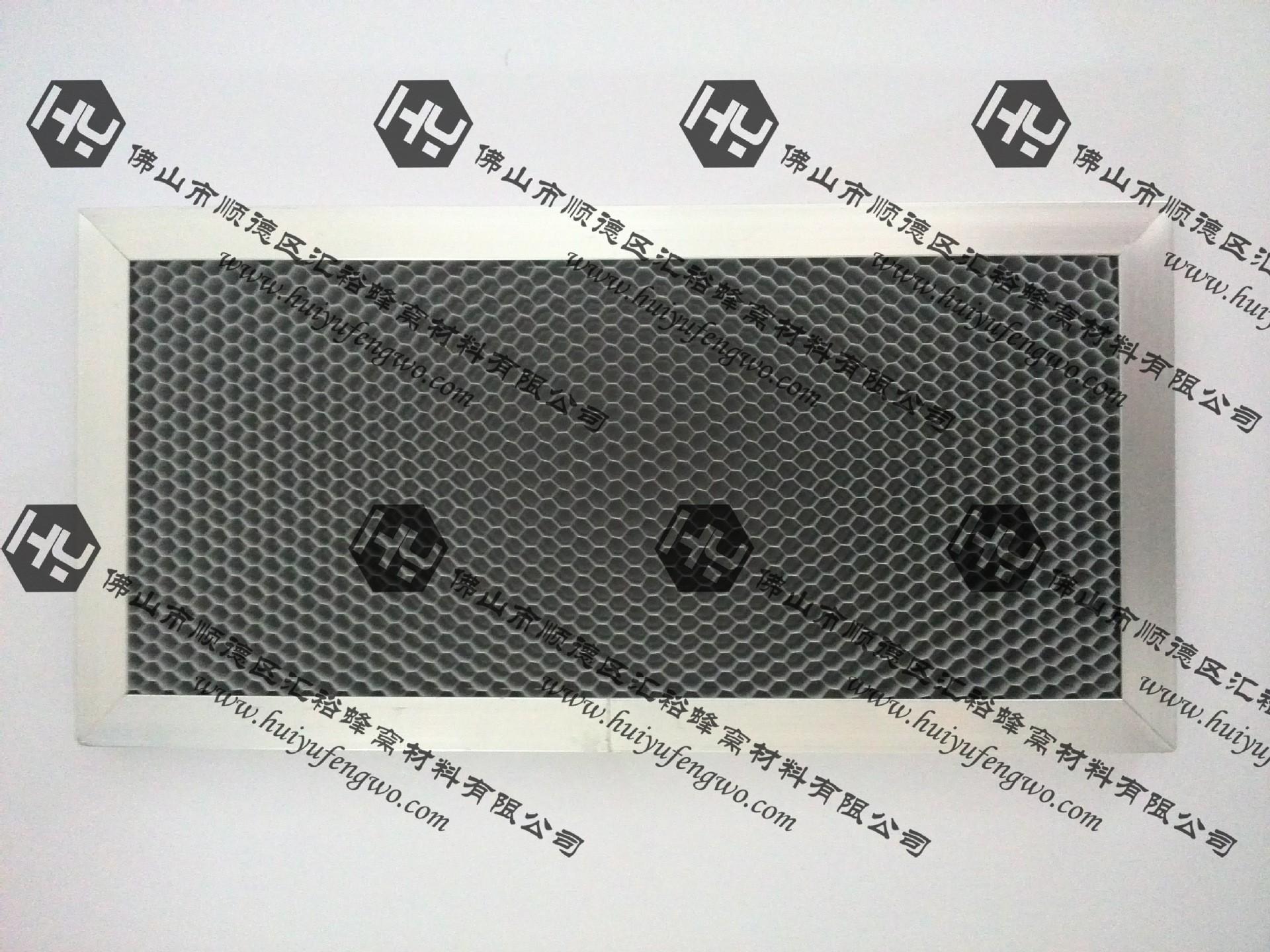 汇裕蜂窝-厂家直销-微孔-铝蜂窝-铝蜂窝芯-光触媒滤网-包框滤网