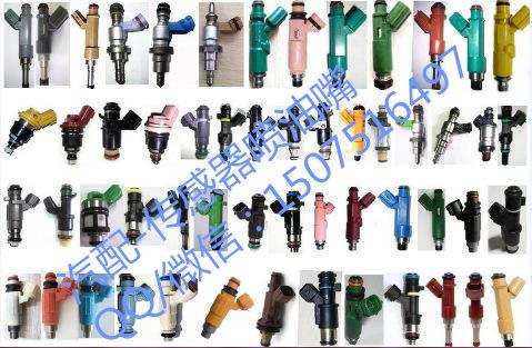 本田丰田日产等喷油嘴injector燃油喷射装置十年专业电器电喷配件