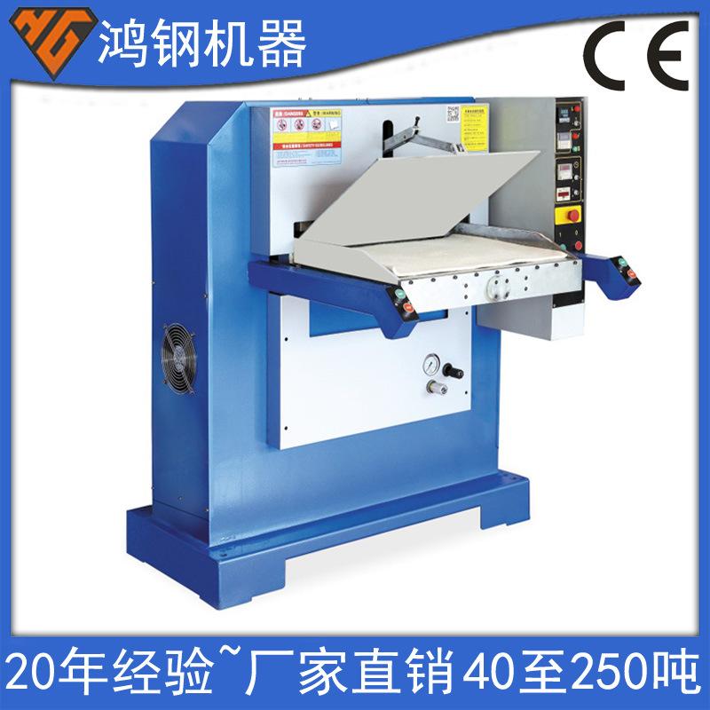 皮革压花机皮革机械自动平面压纹机热压机 塑料薄膜