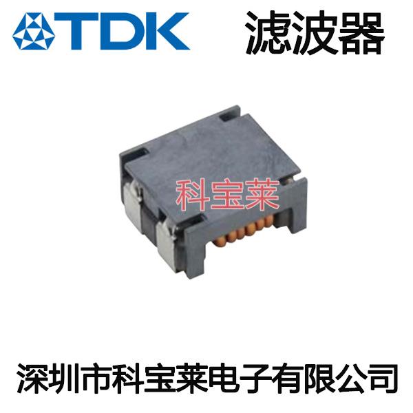 ACM1211-701-2PL-TL01 电压互感器 keboli 贴片电感