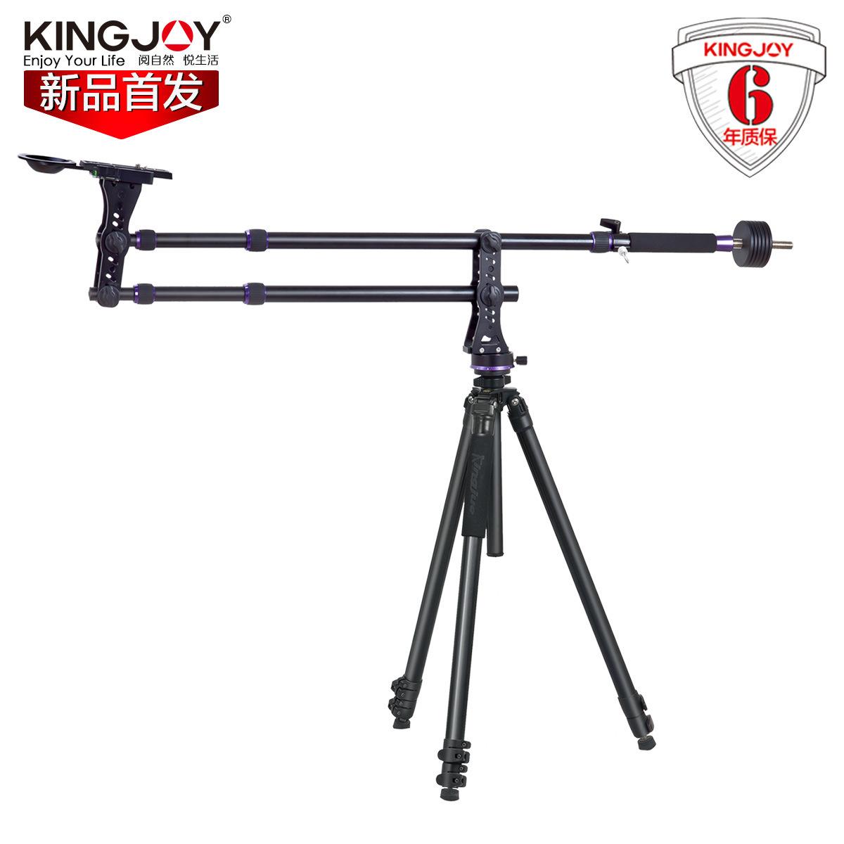 VM-301C摄像摇臂碳纤维单反便携2 kingjoy劲捷 碳纤维 单反、DV