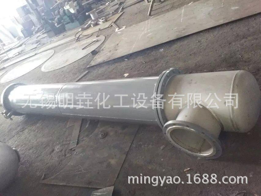 明垚供应: 列管式冷凝器 u型冷凝器 厂销低价 高效节能