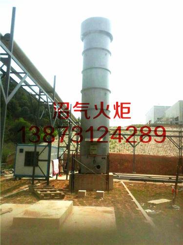 2200立方内燃式沼气火炬在渣滓填埋场沼气焚烧解决上的应用