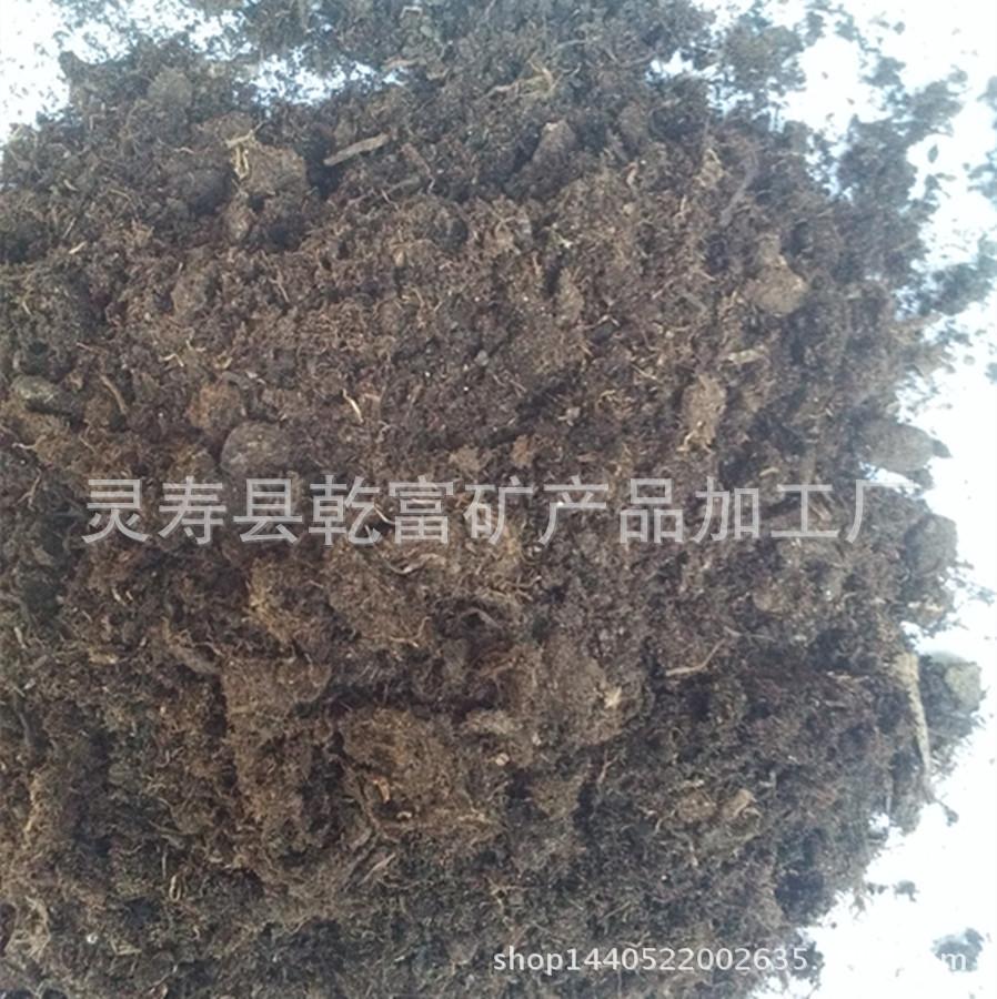 多肉动物公用养分土 营养土