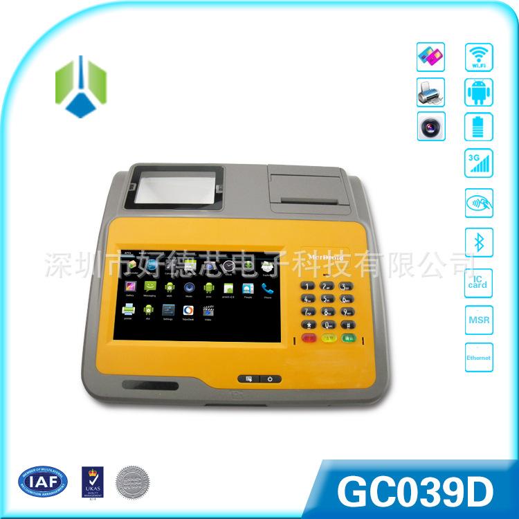 智能终端GC039D 全自动切纸机 ABS