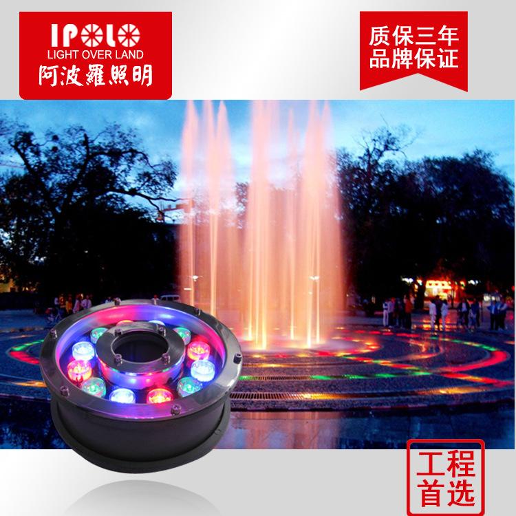 6W/9W/12W/18W/LED喷泉灯水底水下景观灯