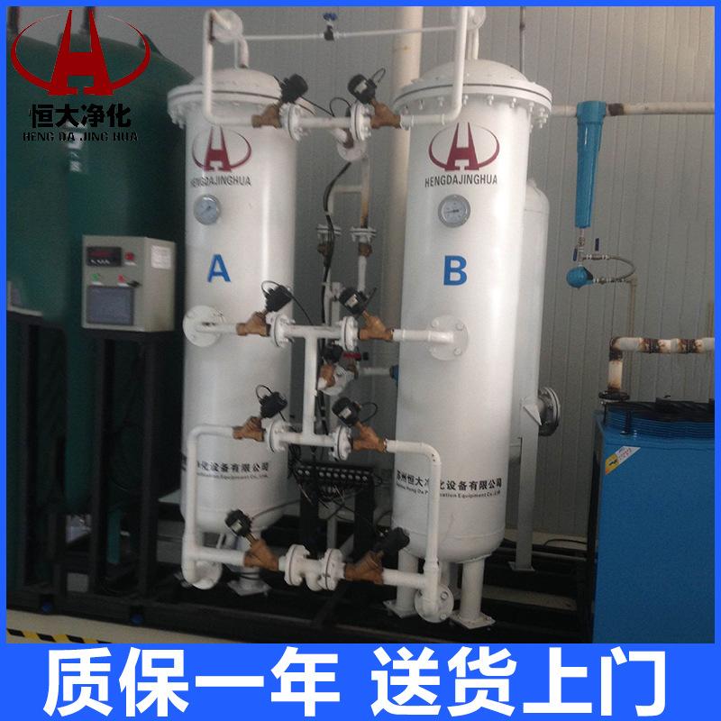 苏州厂家供应制氮机 货车充氮机 化工专用制氮机