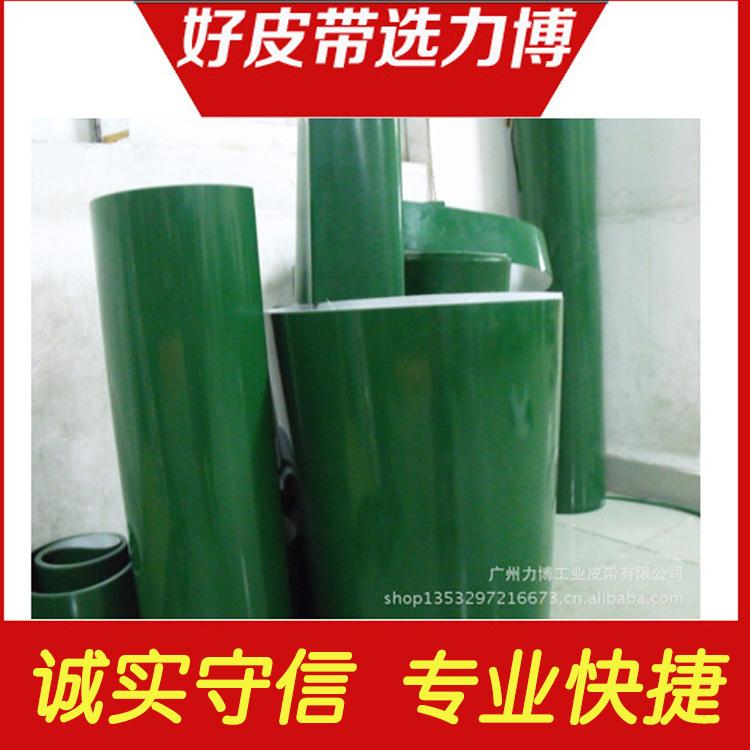绿色PVC保送皮带 非标准件 LK-BELT PVC输送带