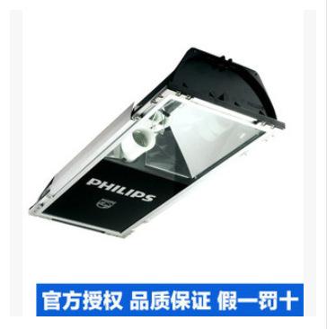 飞利浦隧道灯SGX220 Philips/飞利浦 大功率