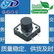 轻触开关TS-1094S ROHS TS系类产品
