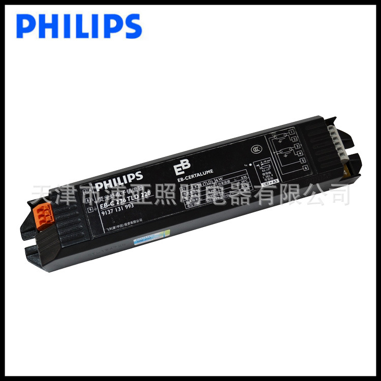 Philips/飞利浦T8荧光灯电子镇流器一拖二2*36w 电子镇流器