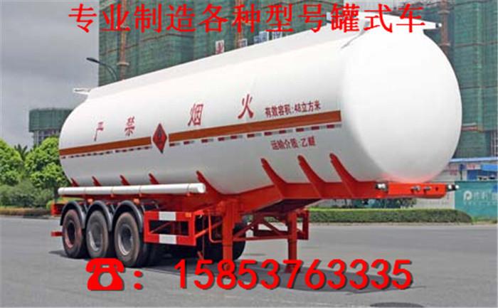 专业生产散装水泥罐车-45立方粉粒物料运输车价格