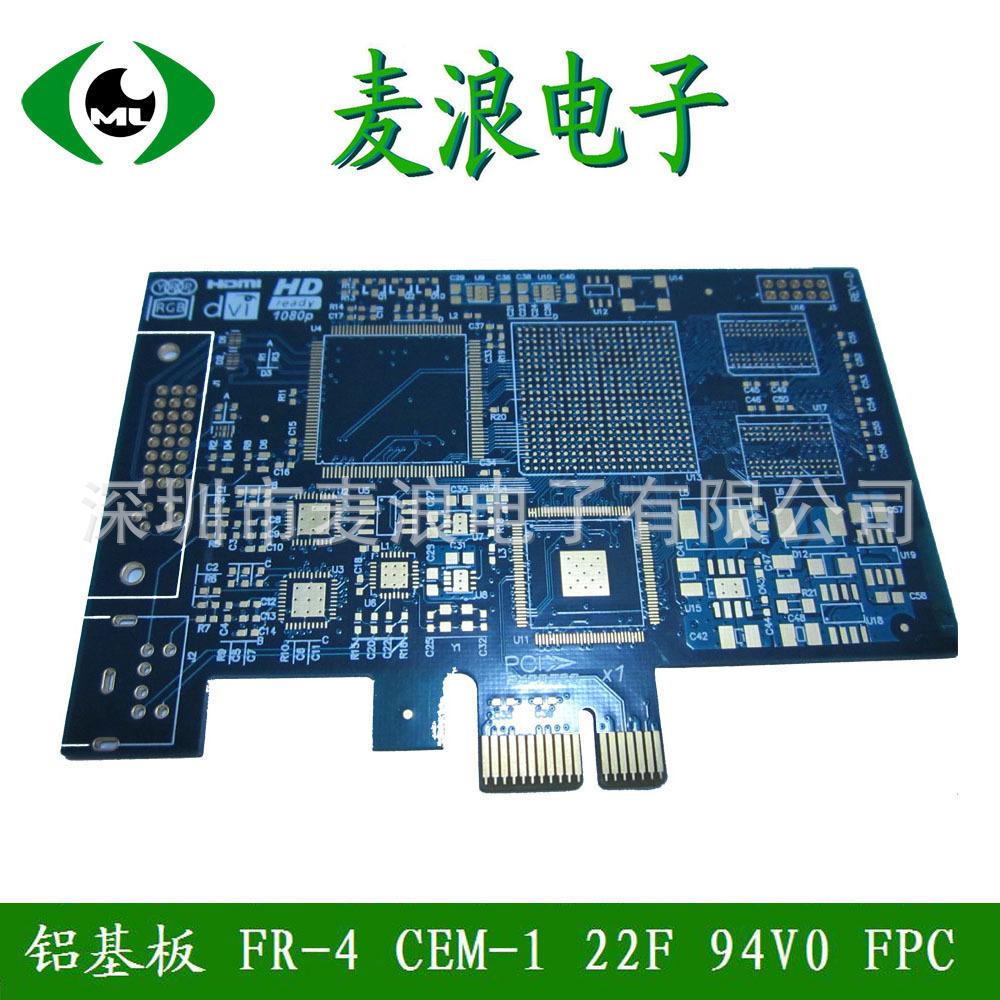 超低价订做多层蓝油PCB电路板 麦浪PCB 线路板 薄型板