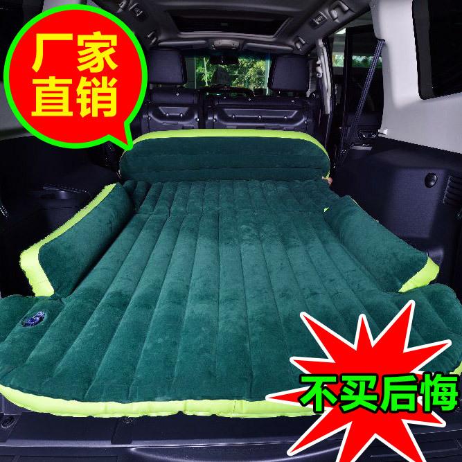 车载充气床 旅行床 SUV高档车中床垫车震床越野商务汽车后排床