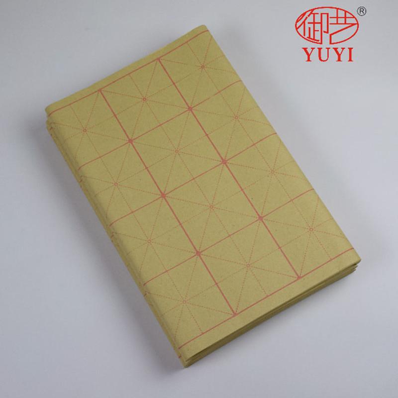 袋装毛边纸米字格宣纸9cm28格宣纸批发毛笔字练习纸书法纸70张 生浆制作