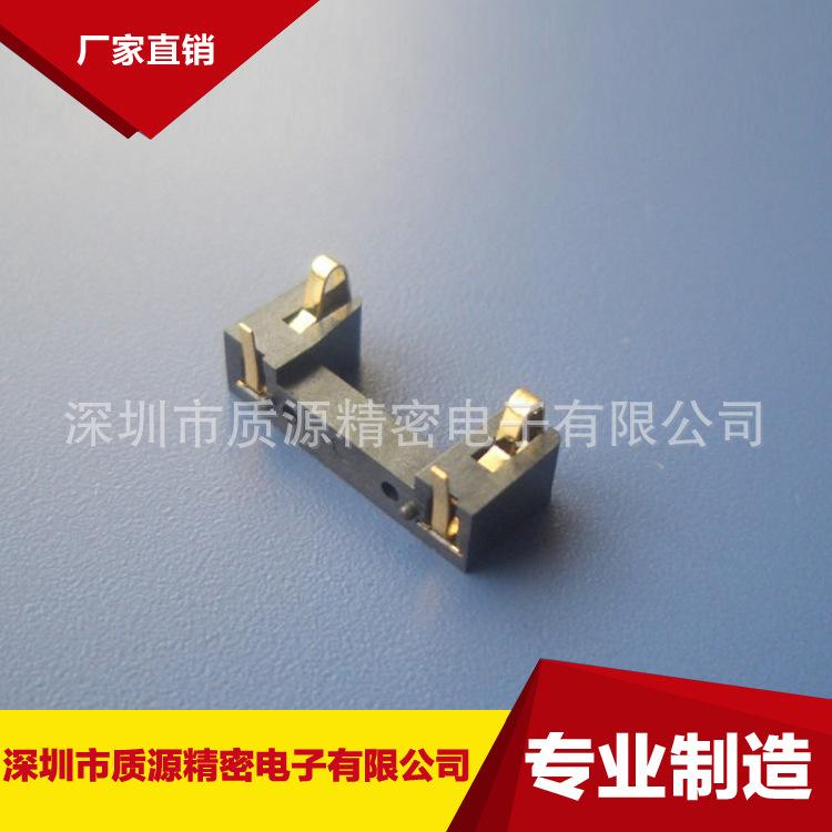 移动设备电池连接器 接线座/接线板 AC/DC 镀金磷铜 LCP