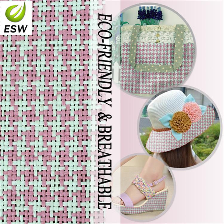 专业供应YQ-Z-8270环保提花纸草特殊装饰编织材料 防静电,防辐射,抗菌