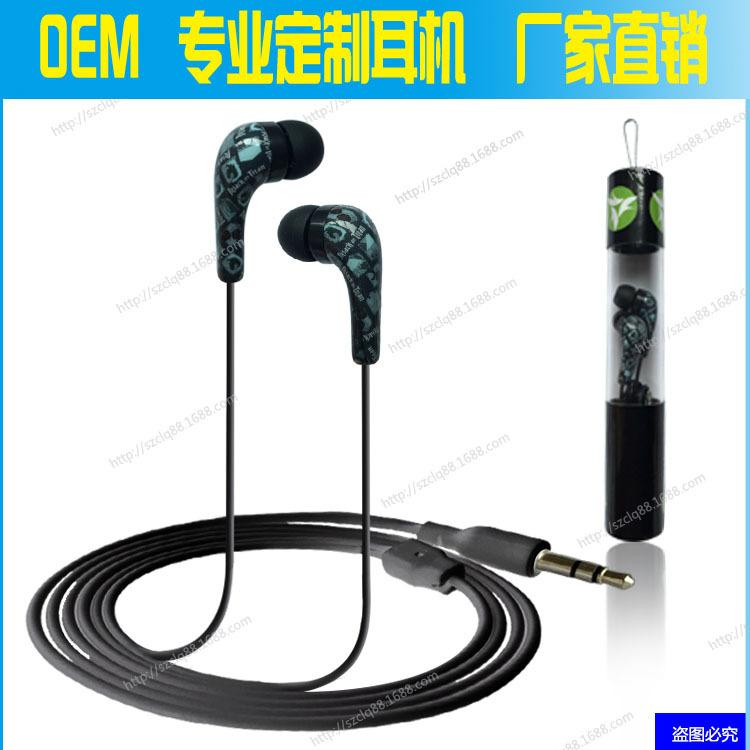 厂家定制图文印花耳机圆筒入耳式手机塑胶品牌促销礼品广告耳机 PVC/TPE